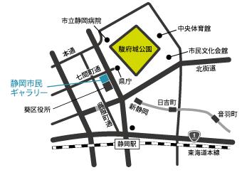 静岡市民ギャラリー地図