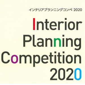 Interior Planning Competition 2020